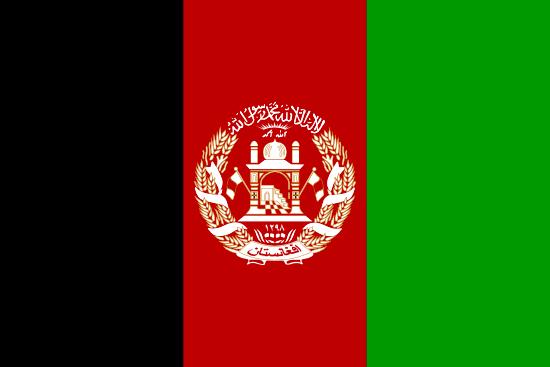 فتح خط أفغانستان - مفتاح الإتصال أفغانستان - كود الإتصال أفغانستان - أرقام هواتف أفغانستان