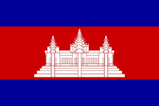 فتح خط كمبوديا - مفتاح الإتصال كمبوديا - كود الإتصال كمبوديا - أرقام هواتف كمبوديا
