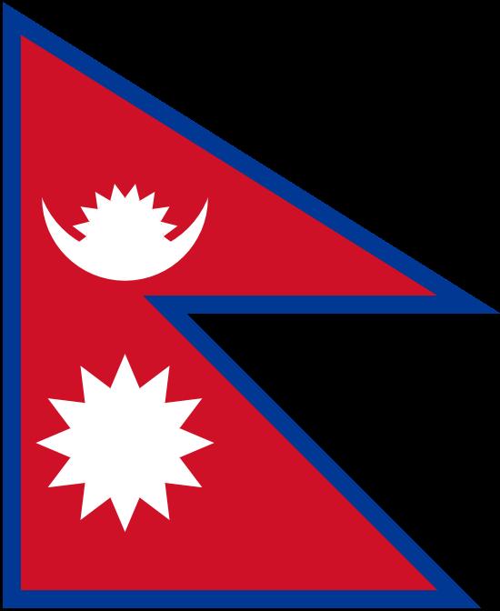 فتح خط نيبال - مفتاح الإتصال نيبال - كود الإتصال نيبال - أرقام هواتف نيبال
