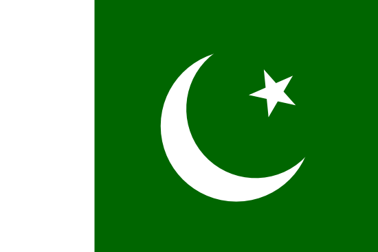 فتح خط باكستان - مفتاح الإتصال باكستان - كود الإتصال باكستان - أرقام هواتف باكستان