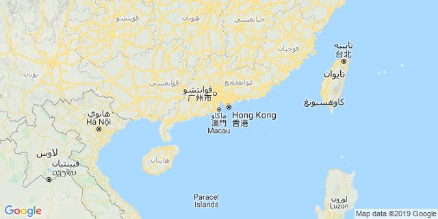 خريطة دولة ماكاو