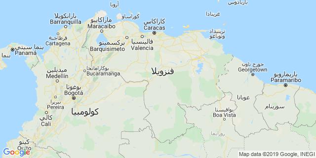 خريطة دولة فنزويلا